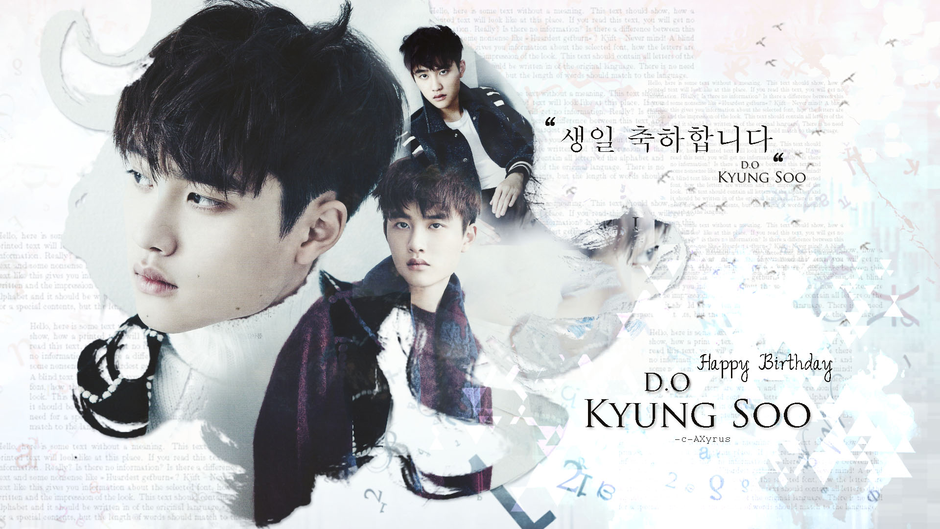 Share Stock D O Kyungsoo Birthday Wallpaper Axyrus